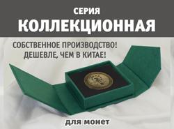 Новинка ювелирной упаковки от компании Рута!
