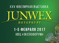 КВЦ «ЭКСПОФОРУМ», 1–5 ФЕВРАЛЯ