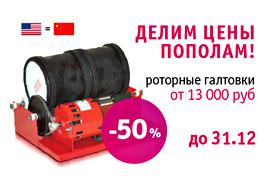 Американское качество по цене китайских аналогов!