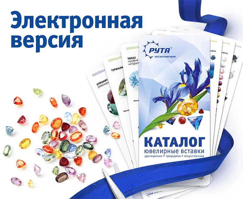 Программа Торговое Оборудование 2013