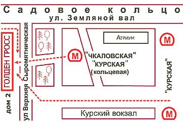 Г москва, ул верхняя сыромятническая, д 2 юц голден гросс центральный вход, 2-й этаж, павильон 237